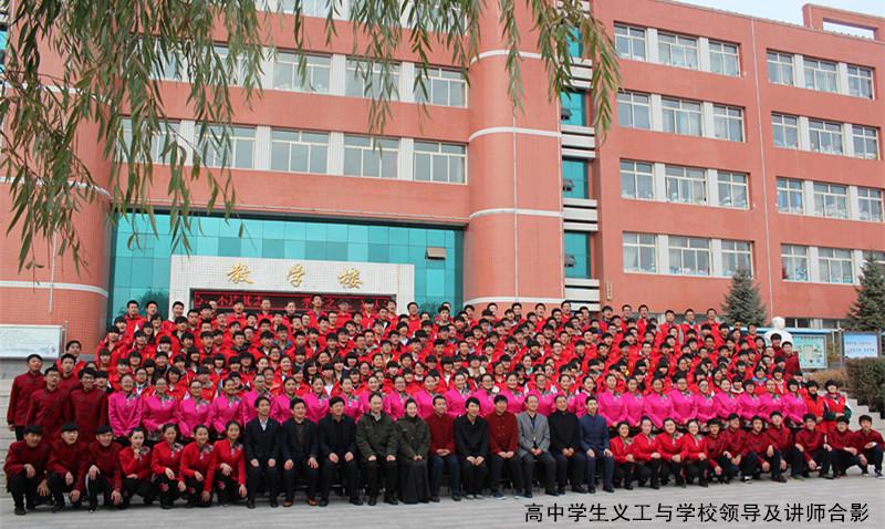 卉原中学飨 文化大餐 , 实现校园 三净
