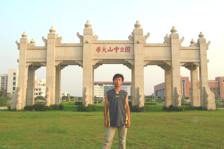 中山大学 admin