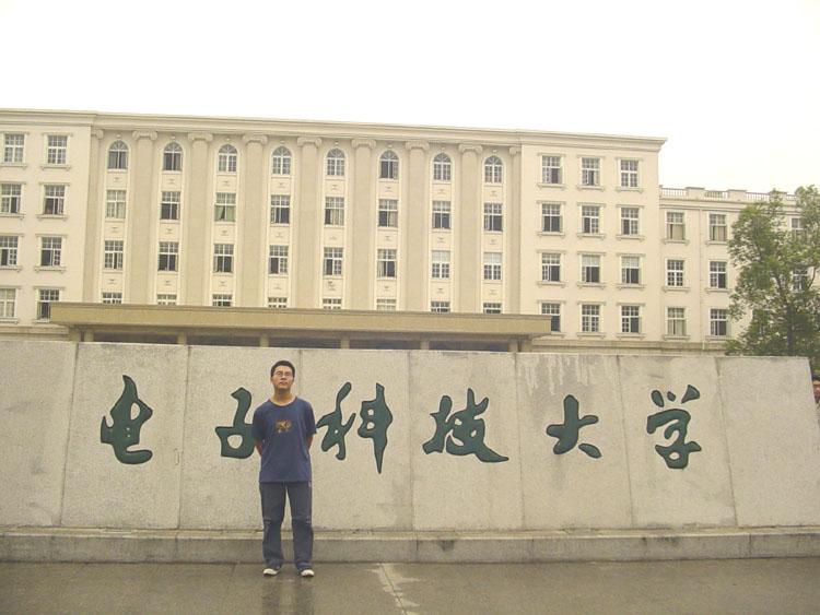刘洋 电子科技大学 a