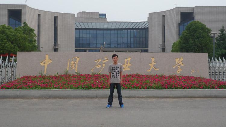张大伟 中国矿业大学 a